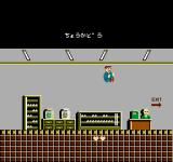 Takeshi no Chōsenjō NES You jump high in the office, resisting the temptation to punch that guy