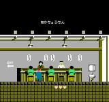 Takeshi no Chōsenjō NES Your order, sir? Why are you silent? What do you want me to do, punch you?..