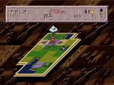 Sid Meier's Civilization PlayStation Game map