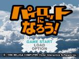 Main Menu (Japanese)