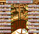 Metal Angel 2 TurboGrafx CD Standings