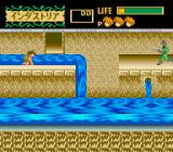 Mirai Shōnen Conan TurboGrafx CD Exploring the sewers