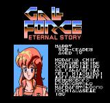 Gall Force: Eternal Story NES A character profile