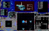 Kyōran no Ginga: Schwarzschild PC-98 Enemy ships enter my space; the situation escalates