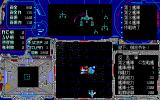 Kyōran no Ginga: Schwarzschild PC-98 Meanwhile, in another sector...