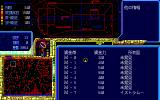 Schwarzschild II: Teikoku no Haishin PC-98 Not many resources, yet...