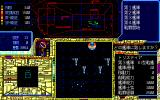 Schwarzschild II: Teikoku no Haishin PC-98 Battle mode. You deploy your ships to protect the planet