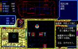 Schwarzschild II: Teikoku no Haishin PC-98 Enemy ships are near. Looks like you are losing