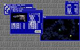 Schwarzschild IV: The Cradle End PC-98 You can build your own fighters