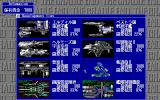 Schwarzschild IV: The Cradle End PC-98 I want all of those! Now!..