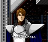 Super Schwarzschild TurboGrafx CD The protagonist - Prince Alcion Auraclume