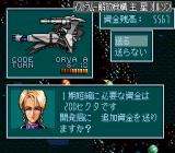 Super Schwarzschild 2 TurboGrafx CD Researching new weapons