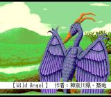 Develo Starter Kit: Basic-hen TurboGrafx CD Fan-made CG are included, some of them really cool, like this one...
