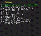 ROM² Karaoke: Volume 1 TurboGrafx CD Song selection