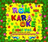 ROM² Karaoke: Volume 4 TurboGrafx CD Title screen