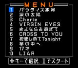 ROM² Karaoke Vol. 2: Nattoku Idol TurboGrafx CD Song menu
