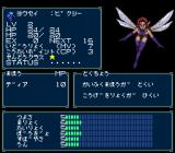 Majin Tensei SNES Demon information. This is Pixie, a popular Megaten demon