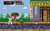 International Ninja Rabbits DOS Difficulty Level (VGA).