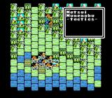Nobunaga's Ambition II NES Battle screen