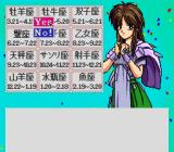 Hatsukoi Monogatari TurboGrafx CD ...and helps you generate your character...