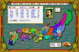 Nobunaga's Ambition: Lord of Darkness Sharp X68000 Map of Japan and commands