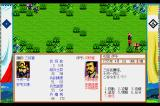 Nobunaga's Ambition: Lord of Darkness Sharp X68000 Battle