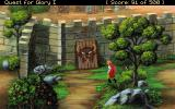 Quest for Glory I: So You Want To Be A Hero DOS This place looks much better in the VGA version (unlike some others)