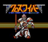 Cross Wiber: Cyber-Combat-Police TurboGrafx-16 Title screen.