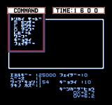 Pulsar no Hikari: Space Wars Simulation NES The command menu