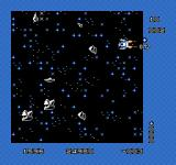 Pulsar no Hikari: Space Wars Simulation NES Controlling the ship in this sector of space