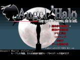 Angel Halo FM Towns Title screen