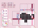 Hello Kitty: Illust Puzzle PlayStation Getting a little more complicated...