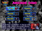 Rival Schools PlayStation Arcade Disc Main menu