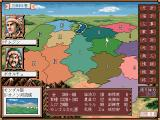 Genghis Khan II: Clan of the Gray Wolf FM Towns Actions menu