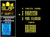 A.L.C.O.N. ZX Spectrum Title screen.