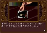 Psychic Detective Series Vol.4: Orgel SEGA CD She hands over a picture of the doll.