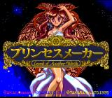 Princess Maker: Legend of Another World SNES Title screen
