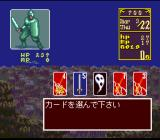 Princess Maker: Legend of Another World SNES Battle screen