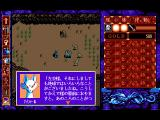 Burai: Gekan - Kanketsu-hen FM Towns Strange creatures can even be playable