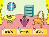 Barbapapa PlayStation What word goes with that item on the table?
