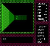 Deep Dungeon: Madō Senki  NES That door there in the distance is locked and will need a key to open