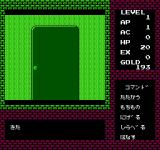 Deep Dungeon: Madō Senki  NES The majority of doors can be kicked open