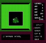 Deep Dungeon: Madō Senki  NES Examining a pile of trash and found some gold