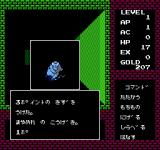 Deep Dungeon: Madō Senki  NES Exchanging attacks