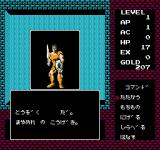 Deep Dungeon: Madō Senki  NES Ran into a fellow adventurer