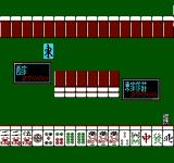 Taiwan Mahjong: 16  NES The game begins