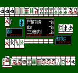 Taiwan Mahjong: 16  NES Results after a round