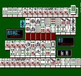 Taiwan Mahjong: 16  NES Lots of tiles are out there