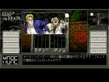 Nightmare Collection: Dead of the Brain - Shiryō no Sakebi FM Towns Escaping the haunted lab