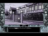 Dōkyūsei 2 FM Towns There are many buildings you can see in the game. Trying to knock on the gate